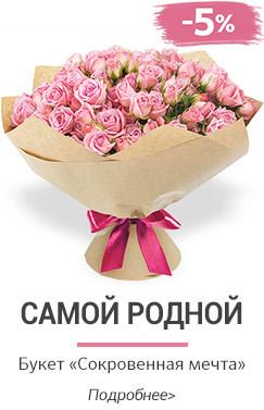 Доставка цветов симферополь гранд-флора купить подарок любимому мужу на 14 февраля